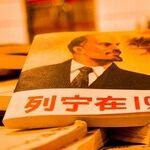 Communism Turns 100