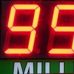 Powerball's Biggest Winner: Government