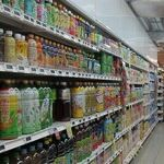 Are Supermarket Aisles Racist?